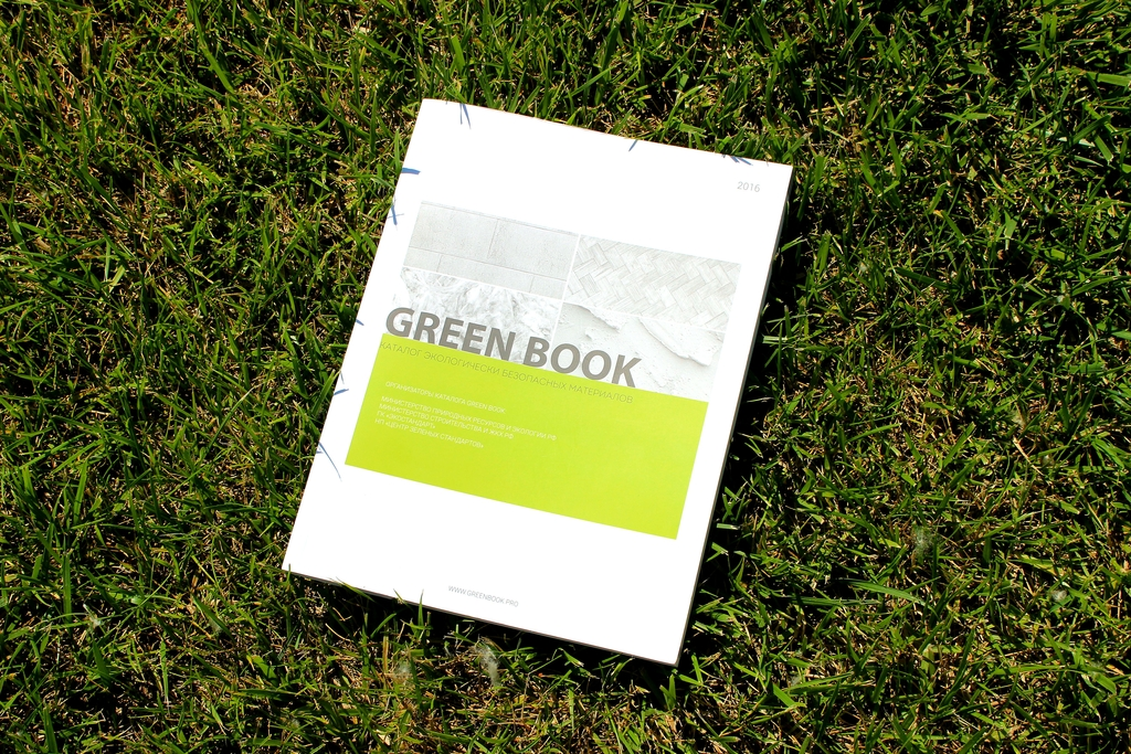 There is a wide range of supplementary Green Book guidance giving more information on particular issues and on applying the Green Book in specific contexts